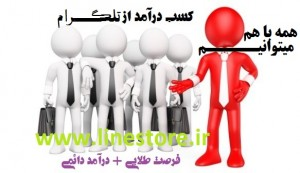 ۳d white business person showing his business work team. 3d image. Isolated white background.