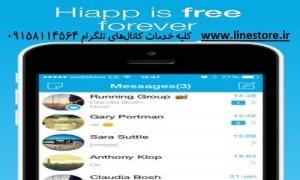برنامه چت HiApp