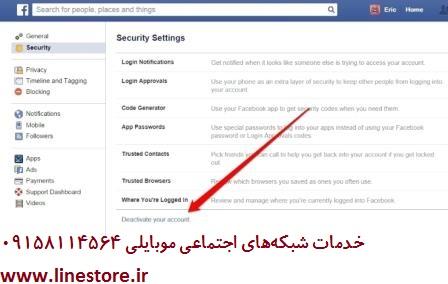 چگونه حساب کاربری خود را از سایتها و شبکههای اجتماعی حذف ک