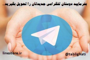 add-telegram-members