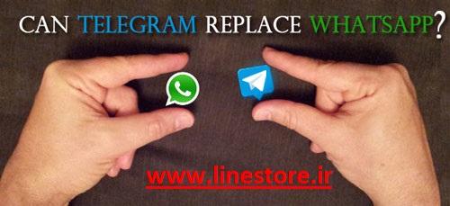 چرا تلگرام از واتس آپ محبوب تر