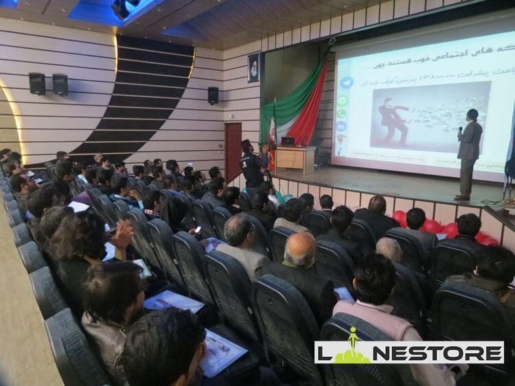 گردهمایی کارافرینان اینترنتی مهندس درویش زاده
