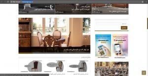 وبسایت گروه صنعتی توکل طراحی شده توسط لاین استور