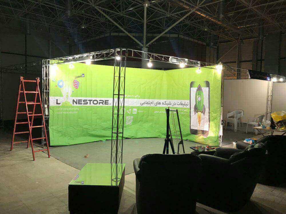 مراحل آماده سازی غرفه لاین استور در نمایشگاه رسانه های دیجیتال