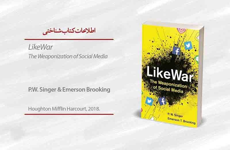 معرفی کتاب لایک جنگ در لاین استور