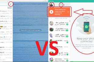 مقایسه تلگرام و واتساپ ویندوزی