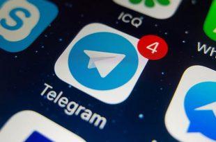 تلگرام. لاین استور۸