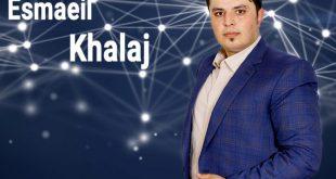 کارآفرین برتر ایرانی