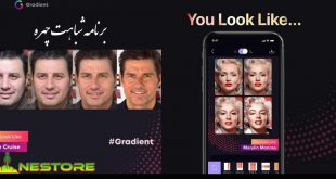برنامه گرادینت شبیه کدام هنرپیشه هستید؟ Gradient – You look like