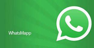 مشاهده آمار تفکیکشده مصرف اینترنت واتساپ